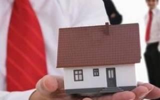 Где получить сведения о собственнике квартиры