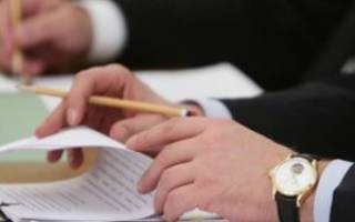 Ходатайство об исправлении опечатки в исковом заявлении
