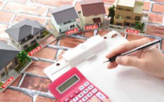 Как проверить наличие недвижимости у физического лица