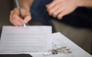 Документы для продажи покупки квартиры