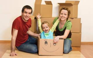 Если прописать ребенка в квартиру какие последствия
