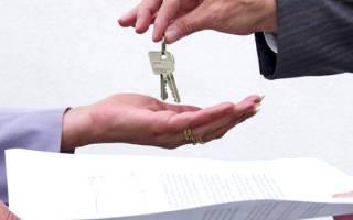 Можно ли завещать ипотечную квартиру