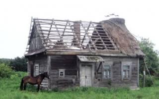 Как получить дом в деревне бесплатно