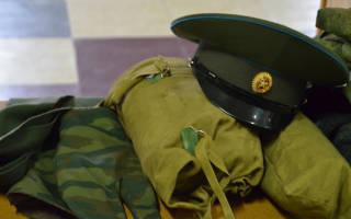 Военнослужащий запаса 3 разряд