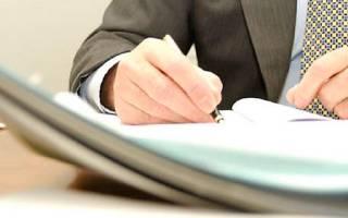 Как оформить доверенность на получение документов