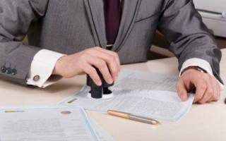 Образец доверенности в ИФНС на сдачу документов