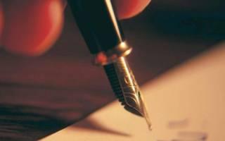 Сколько стоит написать завещание у нотариуса