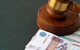 Издержки связанные с оценкой имущества должника являются