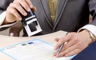 Доверенность в БТИ от юридического лица образец