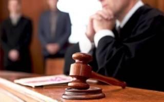 Исковое заявление об оспаривании виновности в дтп образец