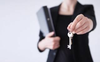 Договор аренды квартиры субаренда