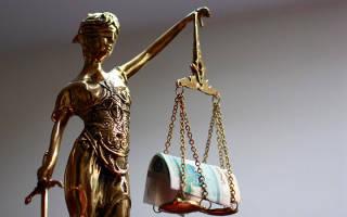 Административное исковое заявление образец на сайте суда