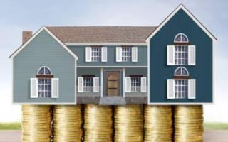 Документы для завещания приватизированной квартиры 2020 год