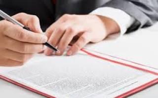 Особенности завещательного отказа и завещательного возложения