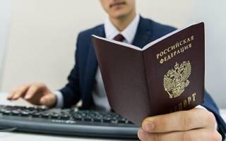 Докуммкнты на паспорт 14 лет