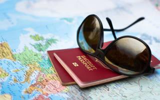 Адрес в москве загранпаспорт