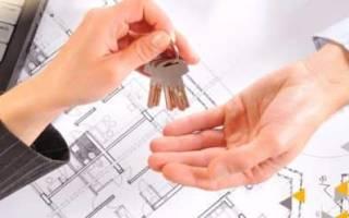 Что значит переуступка права на квартиру