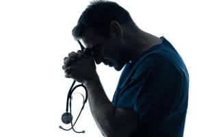 Жалоба медсестры на врача