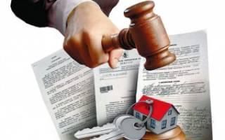 Порядок наследования квартиры без завещания 2020 год