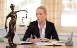 Документы при разводе с несовершеннолетними детьми
