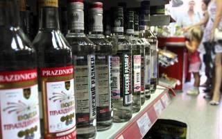 Как администрация района может регулировать время розничной продажи алкоголя