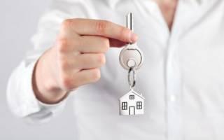 Порядок наследования приватизированной квартиры без завещания