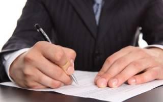 Доверенность на ведение административного дела в суде