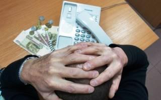 Есть ли льготы тем кто платит кредиты