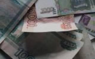 Должны ли наследники платить задолженность по кредиту наследодателя