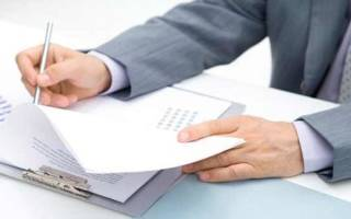 Заявление о выдаче приказа взыскании суммы долга