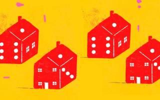 Использовать остаток вычета за квартиру купленную в 2012 году