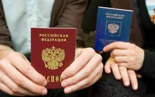 Ищу женщину в екатеринбурге для получения гражданства рф