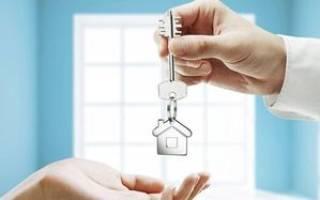 Договор купли продажи недвижимости по доверенности образец