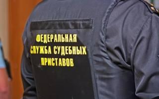 Должностные обязанности судебный пристав исполнитель