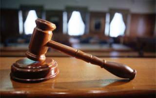 Развод с разделом имущества: как обойтись без суда