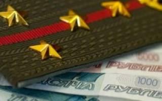 Выплачиваю ли страховые выплаты военослужащим по истечении одного года службы