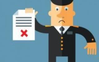 Процессуальные сроки для судебной защиты по спорам о взыскании задолженности по заработной плате