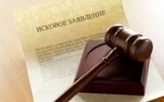 Отказ от права наследования 2020 год