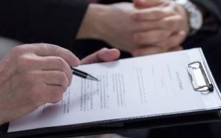 Налог на квартиру полученную по завещанию 2020 год