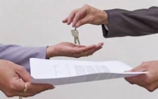 Какие банки разрешают сдавать ипотечную квартиру