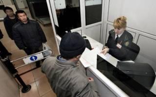 Как можно открыть депорт