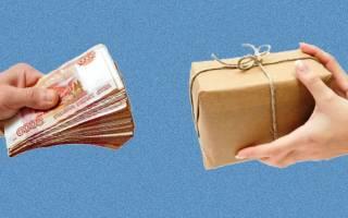 Акт подтверждающий покупку товара бывшего в употреблении