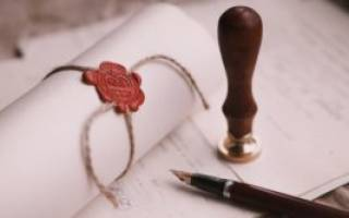 Как написать завещание и куда обратиться