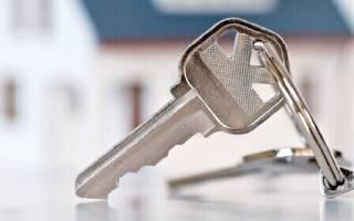 Украли документы на квартиру что делать