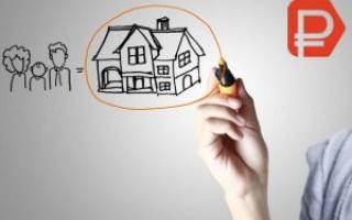 Снятие обременения по ипотеке — документы в Росреестр