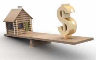 Можно ли оформить дарственную на ипотечную квартиру