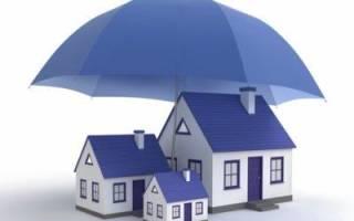 Как застраховать дом и сколько надо платить