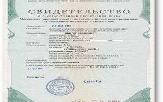 Документы в регистрационную палату для наследства