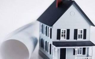 Возможно ли отменить приватизацию квартиры