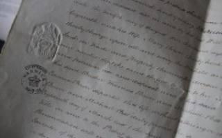 Регистрация права после смерти наследодателя 2020 год